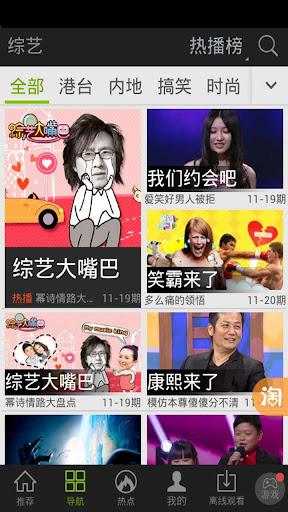 爱奇艺视频HD X86