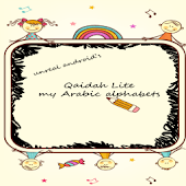 Qaidah Lite Arabic Alphabets