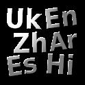 Hello Translate demo icon