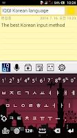 Screenshot of IQQI Korean Keyboard