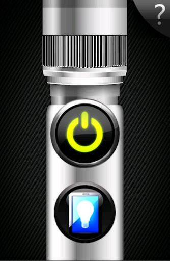 El Feneri Yeni HD PRO + Widget