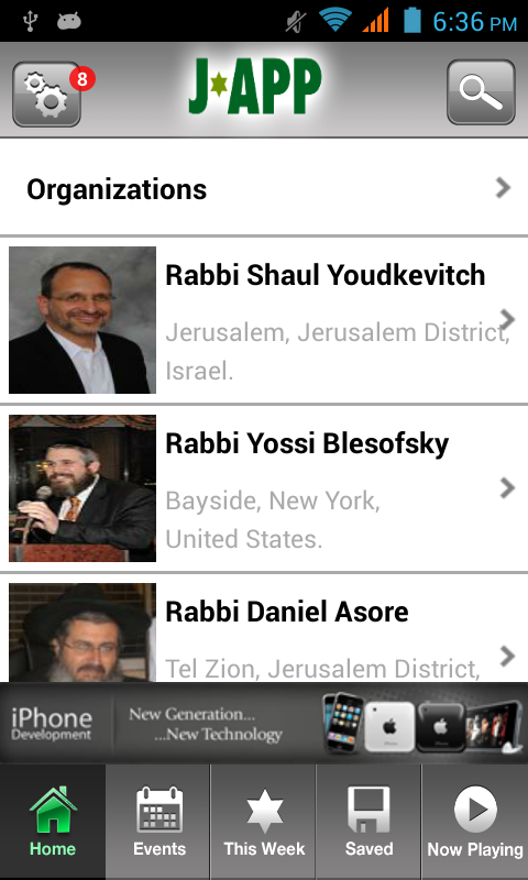 J-APP: Torah Studies- screenshot