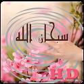 Sobhana Allah Ripple LWP icon
