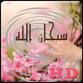 Sobhana Allah Ripple LWP