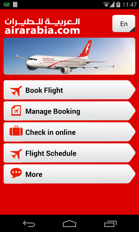 cheap airline tickets booking confirmation