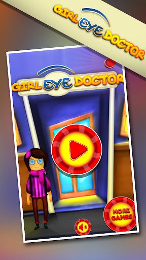 女孩眼睛醫生 - 趣味遊戲