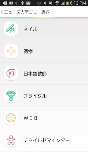 玩新聞App|Human Pockets 免費|APP試玩