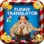 Urdu English fun translator