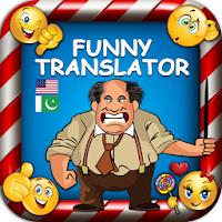 Urdu English fun translator 1.0