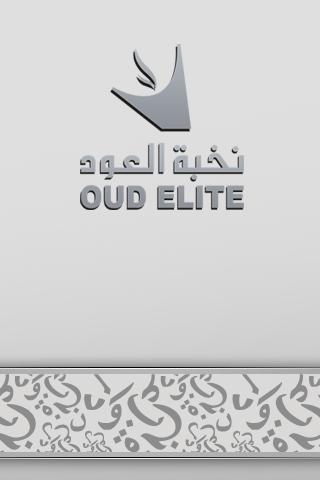 OudElite- screenshot