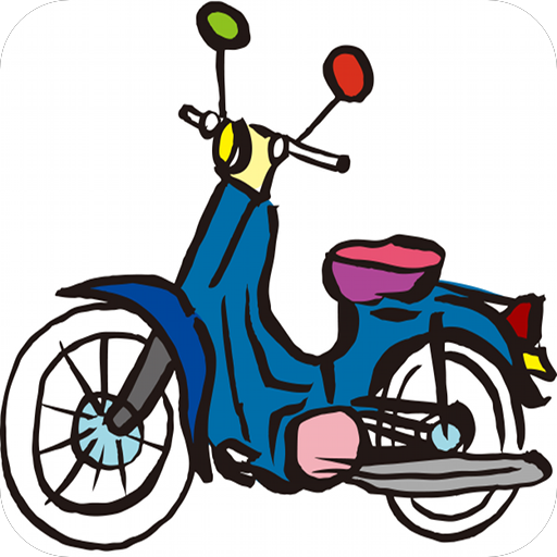 Kids Driving Bikes