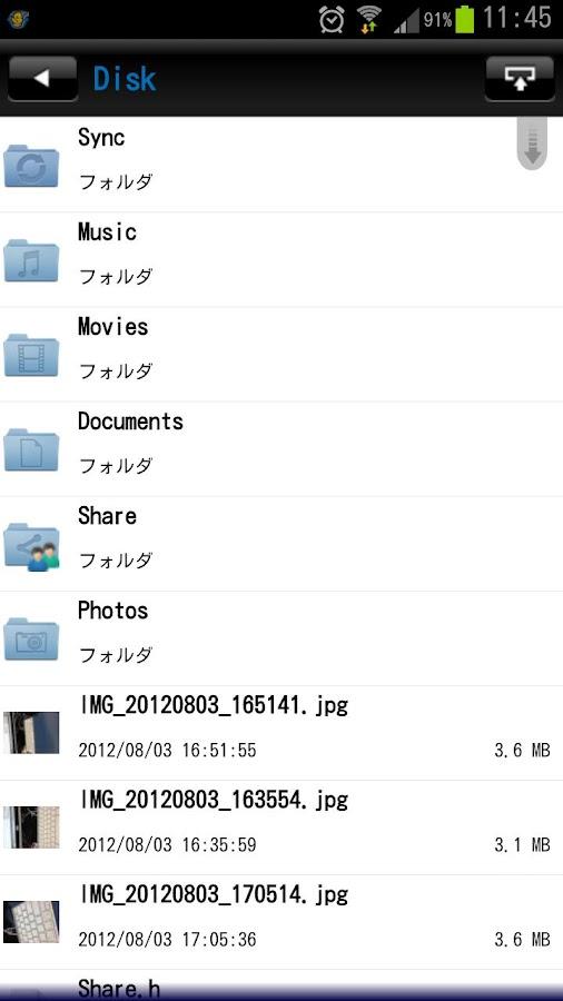 ServersMan@Disk- screenshot