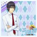 恋の夏期講習 ライブ壁紙 九条院 icon