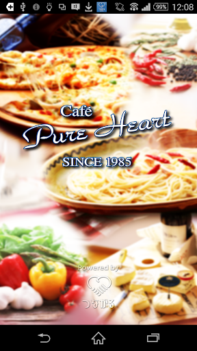 Cafe Pure Heart カフェピュアハート公式アプリ
