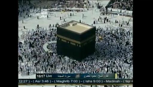Holy Quran Makkah Live Chanel