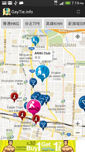 玩免費旅遊APP|下載GayTie Map app不用錢|硬是要APP