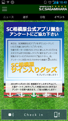 SCS選手名鑑のおすすめ画像4