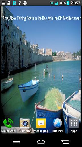 Holy Land Live Wallpaper 2