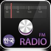 코리아 FM 라디오-지상파·인터넷 100% 무료라디오