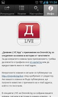 Screenshot of DnevnikLive