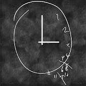 Hannibal (TV Series) Clock