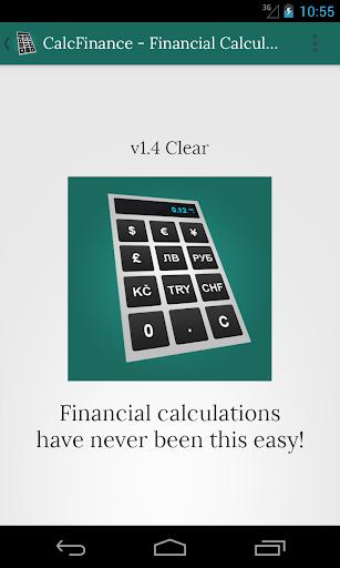 迅速的金融計算器PRO