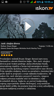 Iskon TV Player- screenshot thumbnail