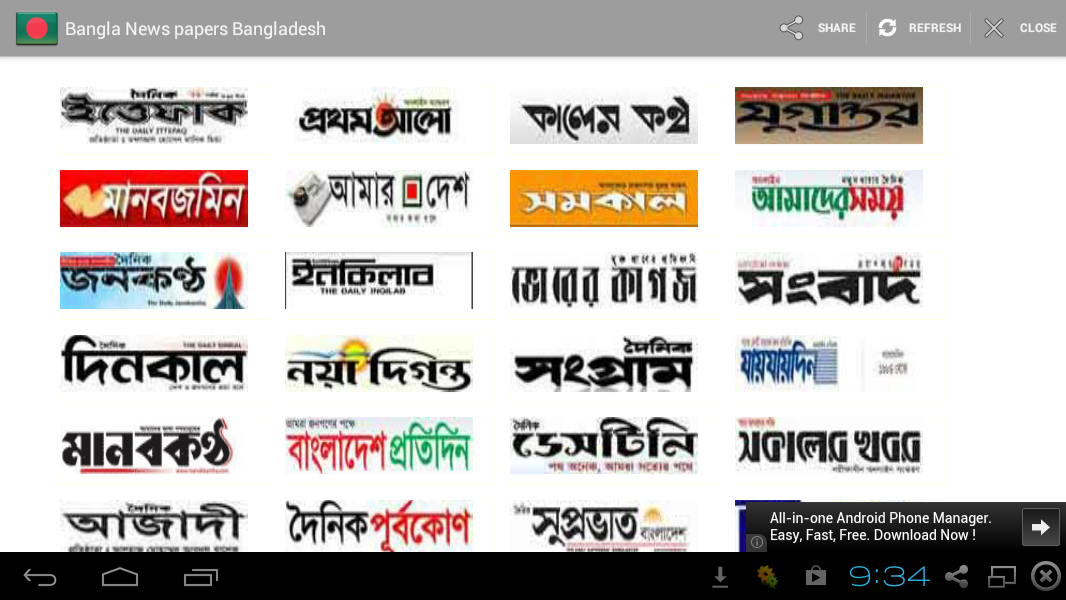 All Newspapers Bangladesh - Google Play Store revenue & download ...