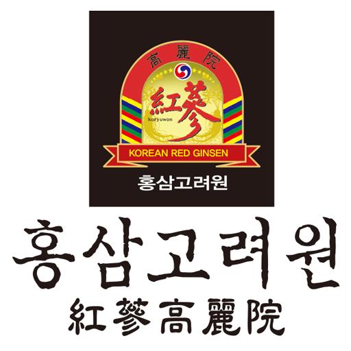 주 고려원 알지엠에스엠 RG MSM
