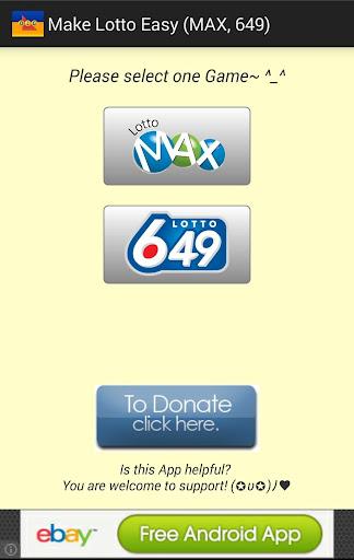 Make Lotto Easy MAX 649