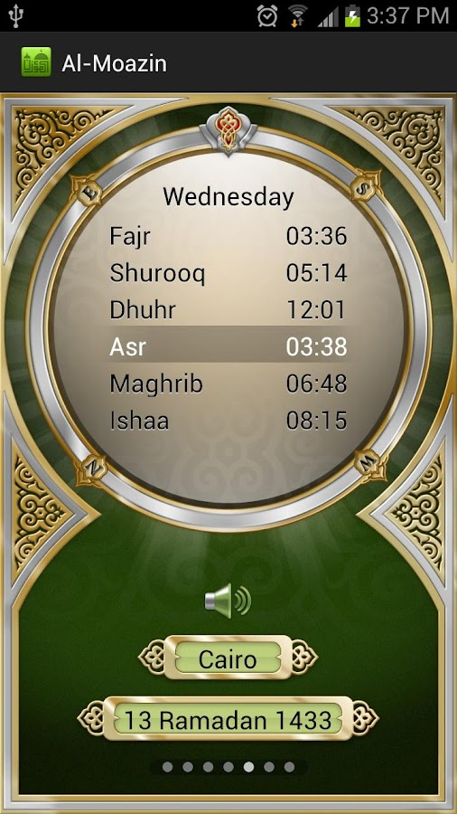 Al-Moazin Lite (Prayer Times) - screenshot