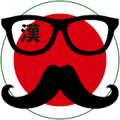 Hipster Kanji