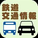 お出かけ便利アプリ!ドライブ/鉄道情報 logo