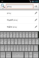 Screenshot of Liwal Pashto Keyboard Free