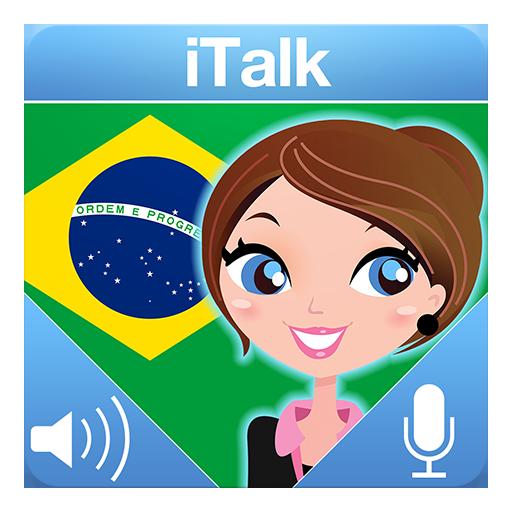 巴西:交互式对话 - 学习讲 -门语言 教育 App Store-癮科技App