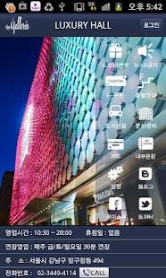 Galleria 갤러리아 백화점 - screenshot thumbnail