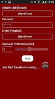 Screenshot of Anti Theft Car Alarm