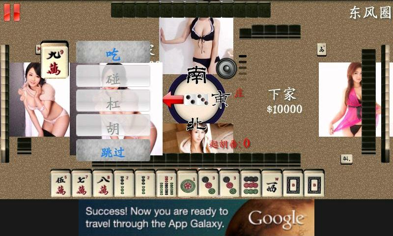 Slender Girls Mahjong - screenshot