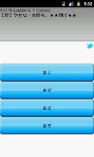 記得在測驗!中國高中語言考試