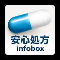 安心処方 infobox logo
