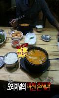 Screenshot of 이피디 (자막 합성/꾸미기/패러디)