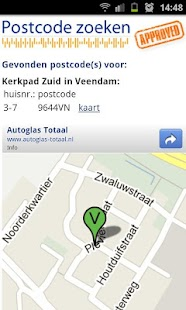 Postcode zoeken- screenshot thumbnail