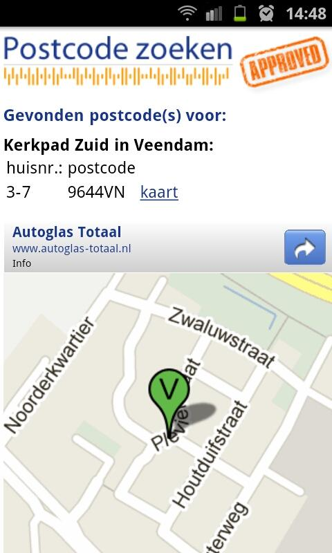 Postcode zoeken- screenshot