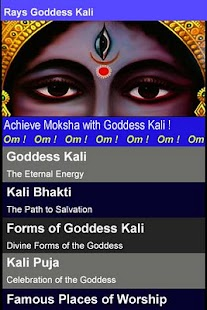 Rays Goddess Kali - screenshot thumbnail
