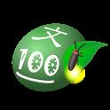 大学入試英文法実戦クエスト100 icon