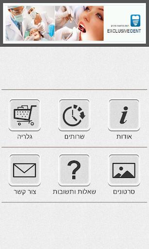 多功能鬧鐘管理 免費手機軟體下載