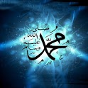 HD ISLAMIC LIVE WALLPAPER icon