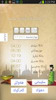 Screenshot of کاتەکانی بانگ - کوردستان
