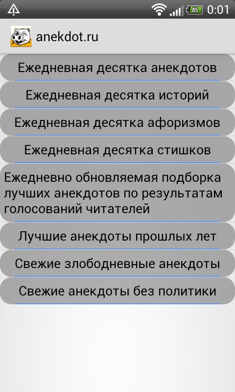 Whatsapp 4pda темы нокиа х6 скачать бесплатно - 0aa