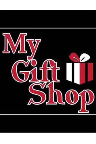 【免費商業App】My Gift Shop-APP點子